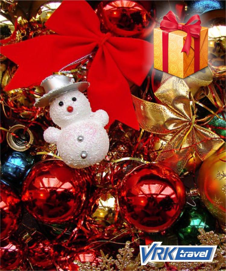 Рождество в Испании (Авиатур)