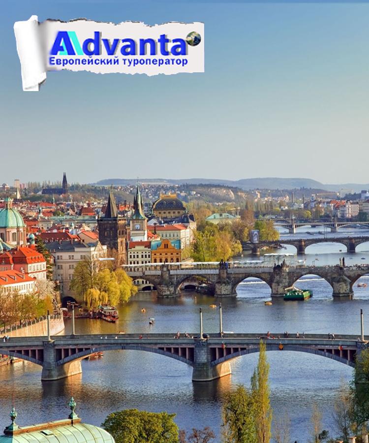 Майские выходные в Чехии и Австрии (автобус)