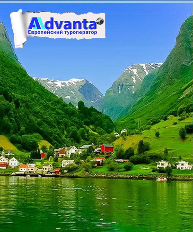 Норвежские фьорды + столицы Скандинавии!