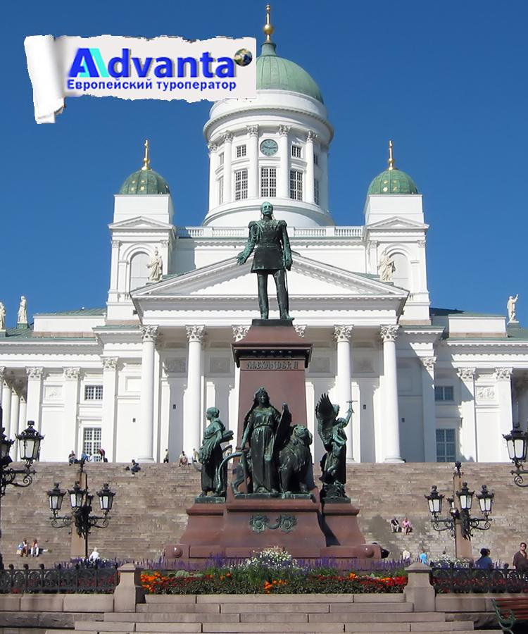Финляндия - Швеция, 3 дня