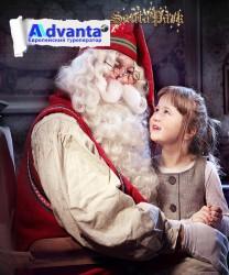 К Санта-Клаусу в Лапландию