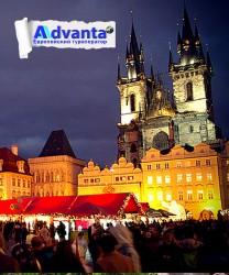 Рождество в Праге.  Новогодние праздники в Чехии, Германии