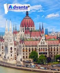 Вена -Будапешт -Братислава