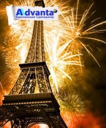 Новогодние праздники в Париже